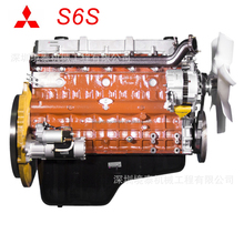 Mitsubishi engine s6s genuine parts