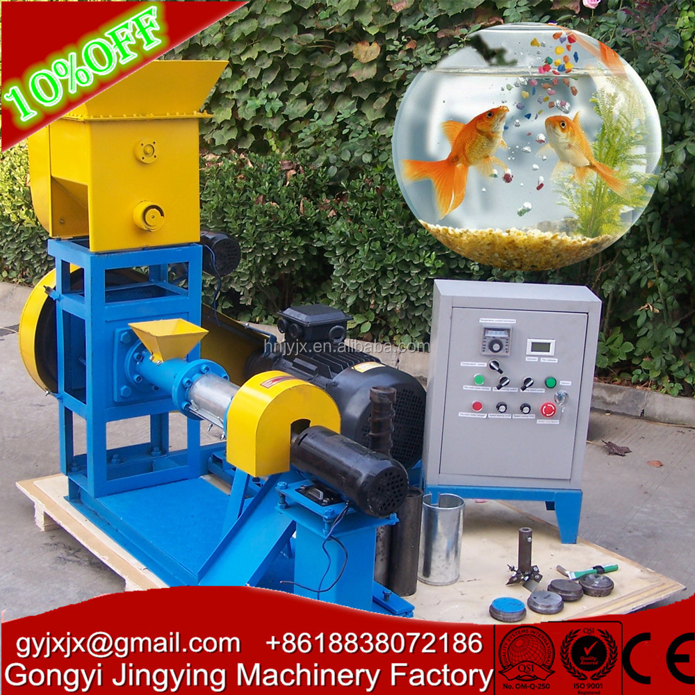 Commercial best seller biomass floating fish feed bird food pellet machine plant price for sale