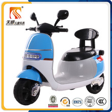 2016 china new design electric motorbikefor kids in cheap price
