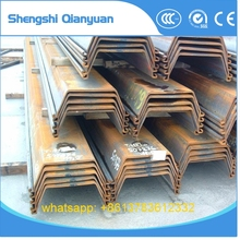 q235/q345/st37/st52 hot rolled /cold rolled U type steel larsen sheet pile