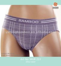 Men's Sexy Seamless Underpants