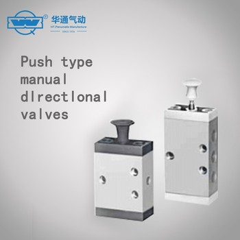 4/2-ways manual hand control solenoid valve