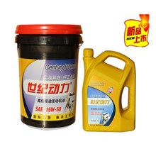 china excavator additive hydraulic oil 32# 46# 68#