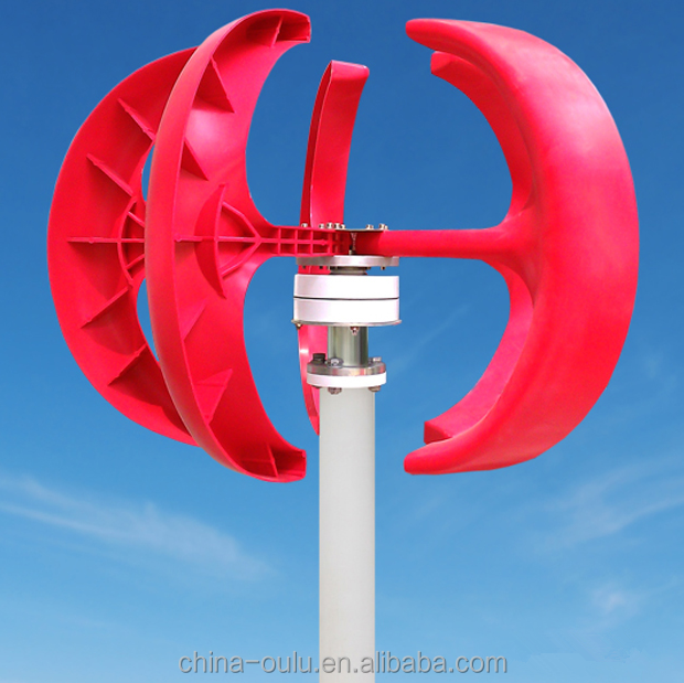 100w vertical axis wind turbine with CE certificate