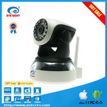 HD megapixel wifi wireless auto focus ip camera