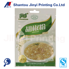Food industrial use food additives wholesale plastic packaging spice bag
