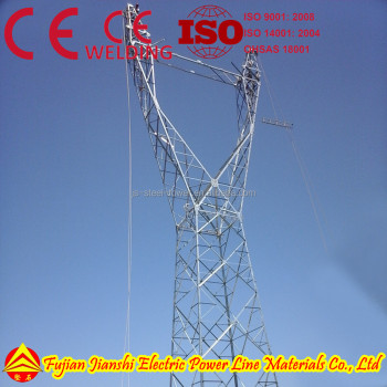 Steel Pylon