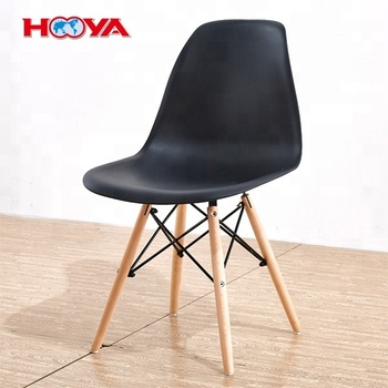 Black Mid Century Modern Style Wood Leg Dining Side Chair