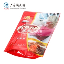 Excellent moisture barrier fish feed food paper bags window plastic packaging bag