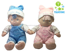 2017 lovely baby soft Toys Stuffed Plush baby doll rag doll