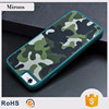 Hot products customized design Camouflage Fabric mobile cover for iphone 6/6s by professional manufacturer miroos