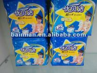 Wholesale Disposable sweet and sleepy baby diapers