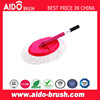 AD-0306 High quality automotive dust brushes off/ car dust brush/car cleaning tools