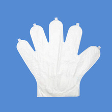 Sell ski glove breathable membrane inserts