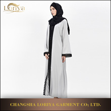 Beautiful Islamic Clothing Fashion Jilbab Abaya Hijab Front Open Dubai Style