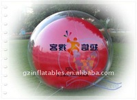 2011 {QiLing} giant Inflatable square balloon