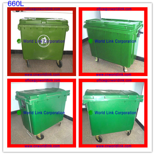 Middle Size Outdoor Plastic 660L Donation Bin