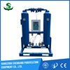 Industrial usage high quality low dew point desiccant air dryer for air compressor