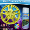 Multicolor Rubber Vehicle Wheel Acrylic Spray Paint 400ML