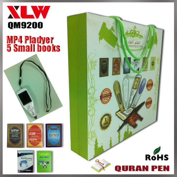 QM9200 Quran Read Pen Digital MP4 Player Quran Reader Free Language Download