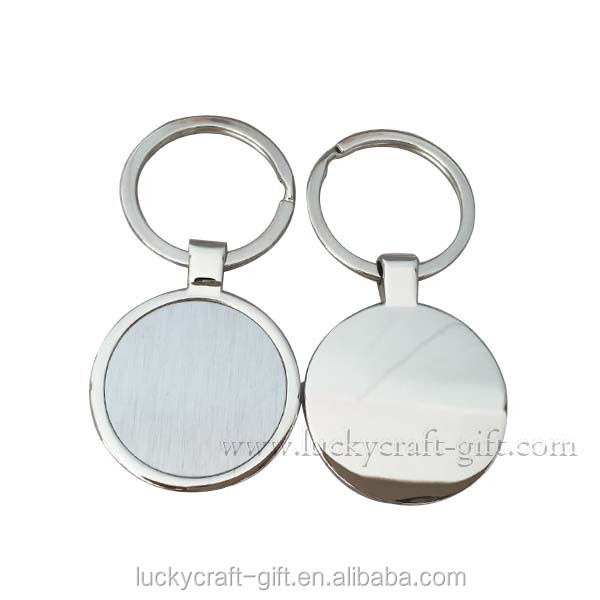 Custom 36MM Round Shape Zinc Alloy Silver Color Blank Metal Keychains
