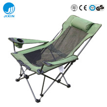 Outdoor Patio Beach lightweight easily taken folding Camping Fishing Chair
