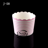 Medium pink&white ring cake cup 50pcs per cube/ paper cup/ cup cake wrappers#J58