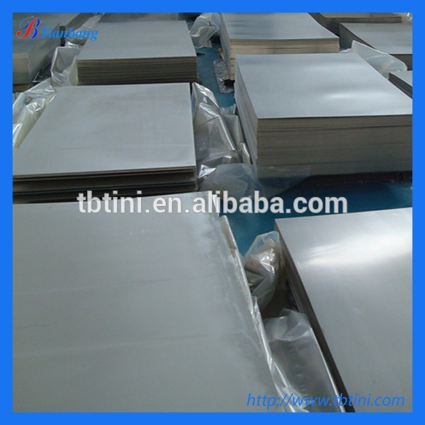 ASTM B 708 good price pure tantalum plate, square tantalum sheet