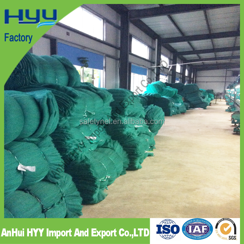 China factory hdpe brown greenhouse shade cloth