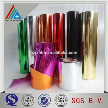 Metallized Gold PET Film Roll for Garland