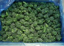 Chinese A quality Hot sale IQF frozen vegetable spinach