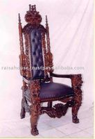 indoor wooden furniture - Lion King Chair