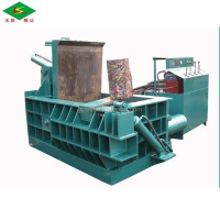 China Hydraulic Scrap Metal Baling Press