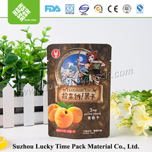 Flexible plastic food packaging bag china manufactuer providing wholesale