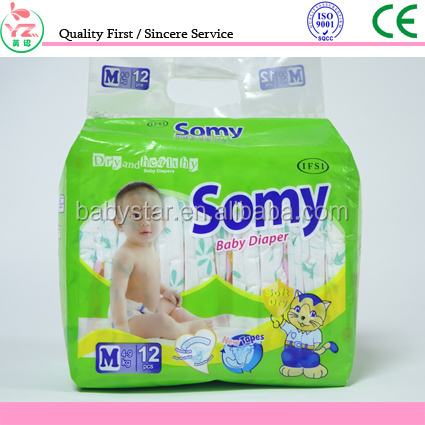 2016 disposable baby diaper manufacturers in china with leaking guard hot sale brand