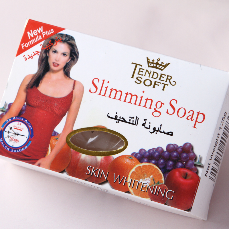 Lower price /manufacturing companies /toilet soap rice milk soap thailand