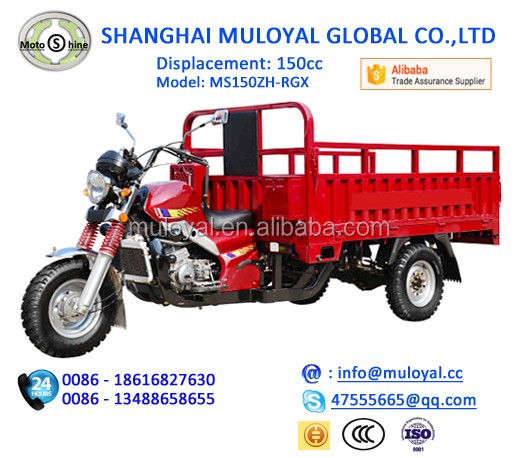 150cc High Quality China Cargo Tricycle Motor Tricycle with Guard Bar for Adualt