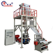 Songsheng Machine PE shrink film plastic film extrusion blowing machine price