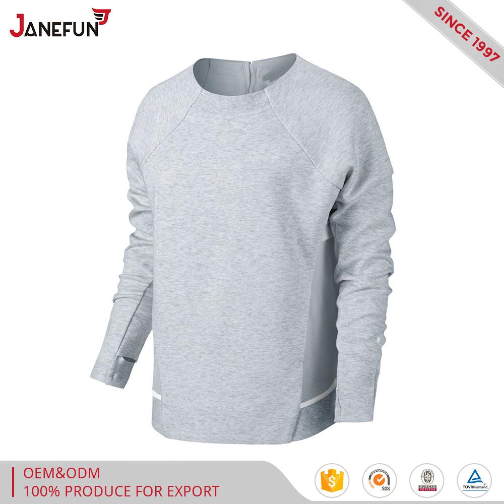 Пуловер С Капюшоном Мужской С Доставкой