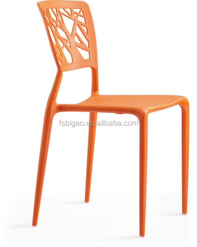 BiGao Outdoor Full Plastic Chair #B307