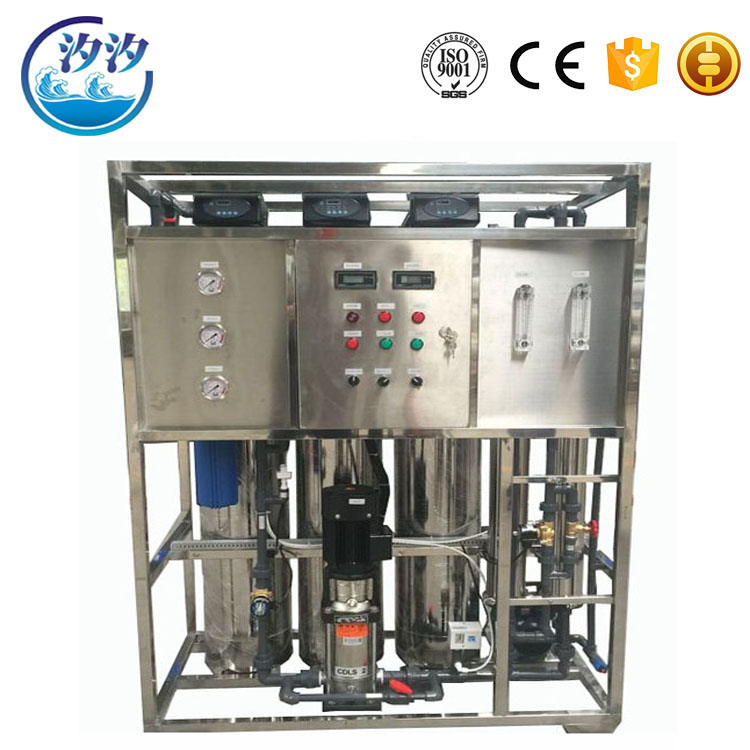 Top selling high quality 500L reverse osmosis water treatment facility