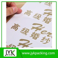 2015 New Style High Adhesive Customized Printing Sticker