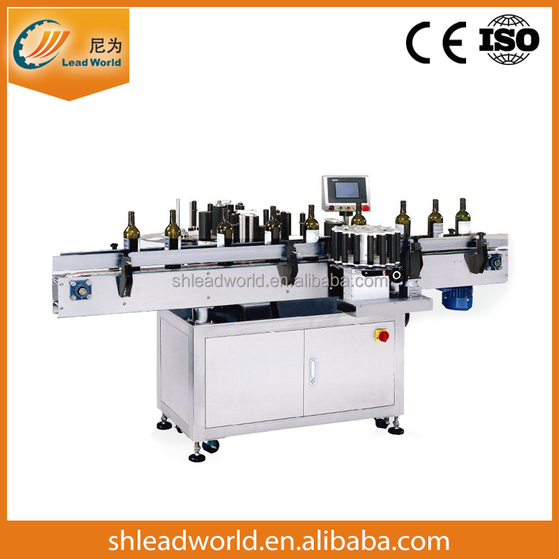 spraying frosted glass bottle labeling machine