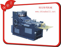 ZF780 KFC Chicken Paper Bag Making Machine