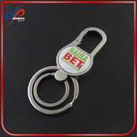 Handcuff custom promotional china metal name keychain