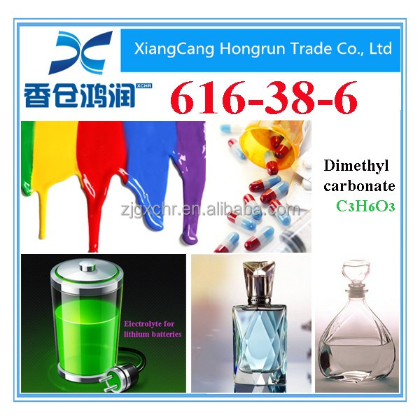 Dimethyl carbonate Cas 616-38-6 for Electrolyte of lithium batteries