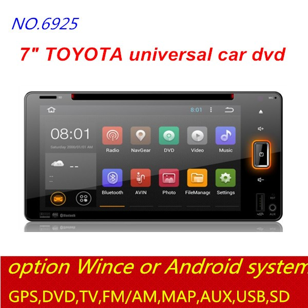 factory wholesale good quality car dvd player for geely emgrand ec7 FM/GPS/DVD/Bluetooth/USB/AUX/WIFI