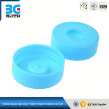 2014 plastic cap water bottle silicone seal