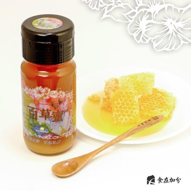 Wholesale Best Pure Natural Bulk Honey