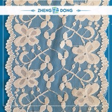 China New Style Big Border Design Baju Lace